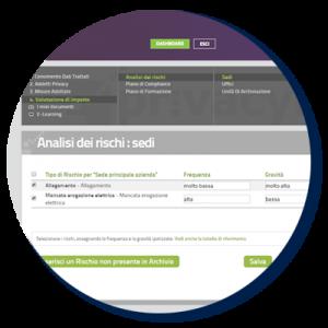 Mite Remote Management Privcy